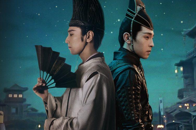 El maestro del yin y el yang en busca de la eternidad es una película de ciencia ficción y fantasía que mezcla el rodaje en vivo con VFX.