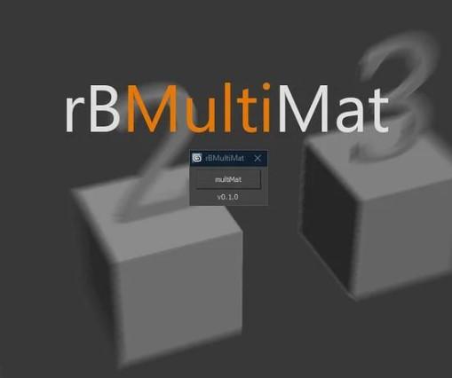 rBMultiMat unifica múltiples materiales en uno solo, tiene dos formas de trabajo, así que si lo utilizas presta atención y lee primero.