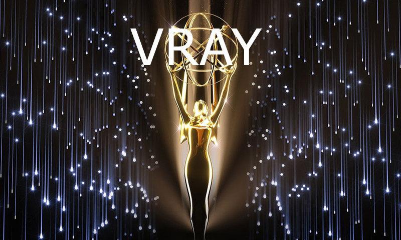Vray gana el premio Emmy de Ingeniería